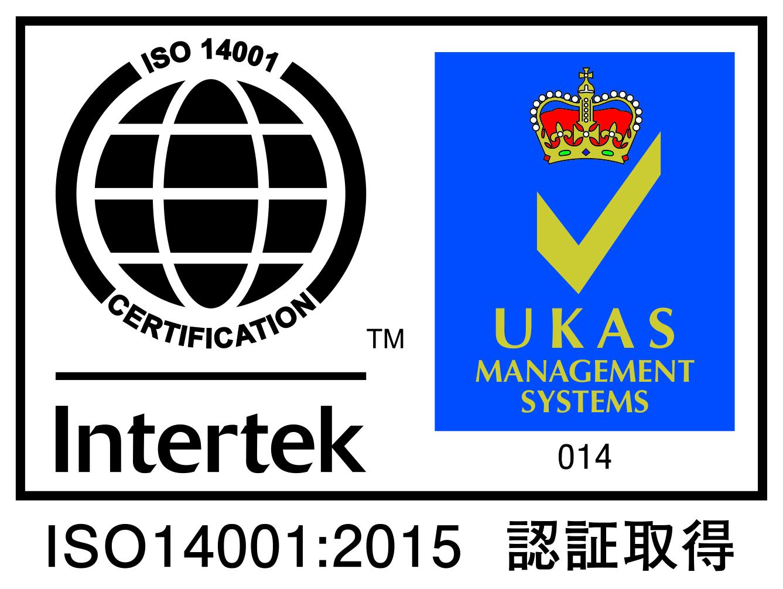 ISO14001-UKAS-014